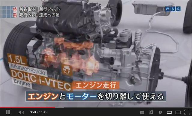 新型フィットHV 世界最高燃費の秘密4