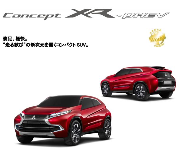 XR-PHEV.jpg