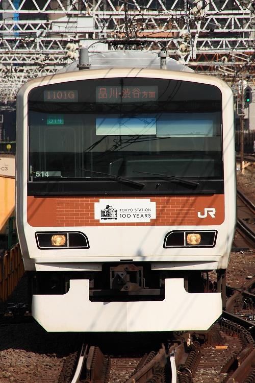 u-IMG_1560-1.jpg