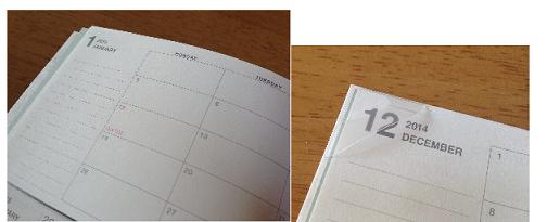 2015No2スケジュール帳