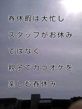 KC3Z011600010001 (4)-1