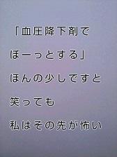 KC3Z011700010001 (3)-1