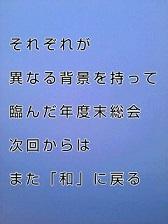 KC3Z011900010001 (3)-1