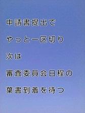 KC3Z012100010001 (2)-1