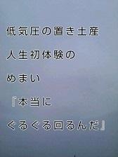 KC3Z007000010001 (6)-1