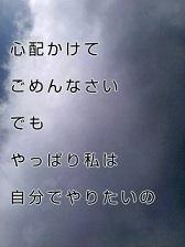 KC3Z007100010001 (6)-1
