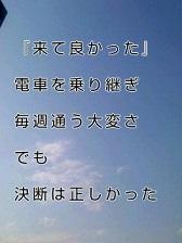 KC3Z007400010001 (4)-1