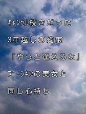 KC3Z007700010001 (5)-1