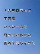KC3Z007900010001 (6)-1