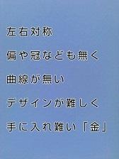 KC3Z008400010001 (7)-1