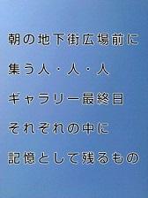 KC3Z009600010001 (1)-1