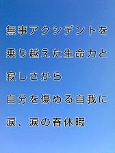 KC3Z009700010001 (1)-1