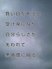 KC3Z008400010001 (8)-1