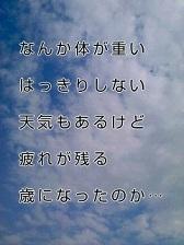 KC3Z008100010001 (6)-1