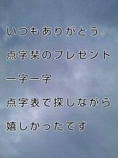 KC3Z002100010001 (7)-1