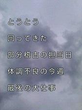 KC3Z002000010001 (2)-1