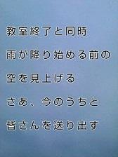 KC3Z002800010001 (3)-1