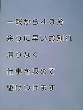 KC3Z008900010001 (4)-1