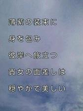 KC3Z004800010001 (7)-1
