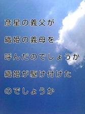KC3Z009100010001 (6)-1