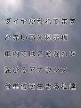 KC3Z010100010001 (7)-1