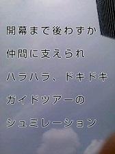KC3Z010600010001 (7)-1