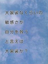 KC3Z000300010001 (6)-1