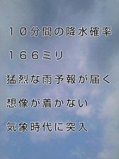 KC3Z000400010002 (2)-1