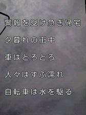 KC3Z006300010001 (8)-1