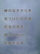 KC3Z008600010001 (4)-1