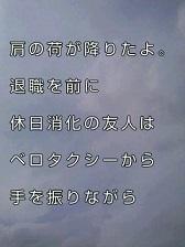 KC3Z002600010001 (2)-1
