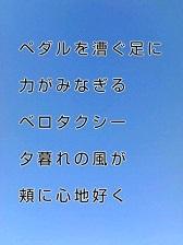 KC3Z002500010001 (4)-1
