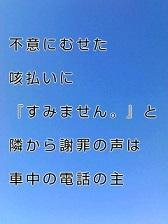 KC3Z008100010001 (7)-1