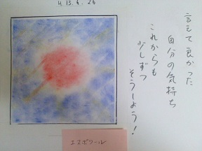 KC3Z0002-1.jpg