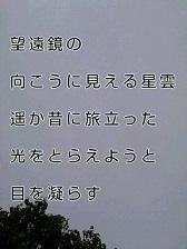 KC3Z001100020001-1.jpg