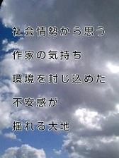 KC3Z001800030001-1.jpg