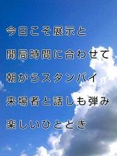 KC3Z004800020001-1.jpg