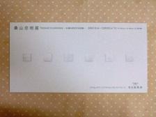KC3Z00950001-1.jpg