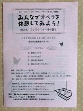 KC3Z01050002-1.jpg