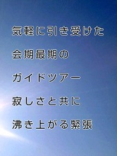KC3Z012600030001-1.jpg