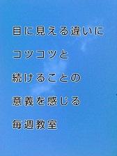 KC3Z013700010001-1.jpg