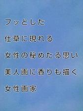 KC3Z015700010001-1.jpg