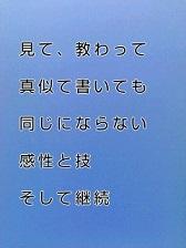 KC3Z015800010001-1.jpg