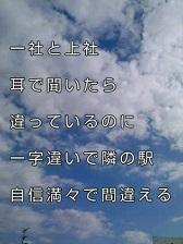 KC3Z016600010001-1.jpg