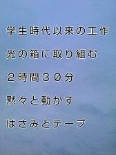 KC3Z016800010001-1.jpg