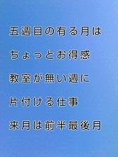 KC3Z017200010001-1.jpg