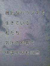 KC3Z017700010001-1.jpg