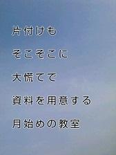 KC3Z019700020001-1.jpg