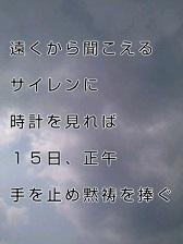 KC3Z029000010001-1.jpg