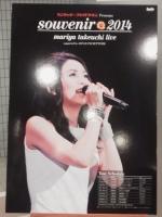 poster_20141123002628a07.jpg